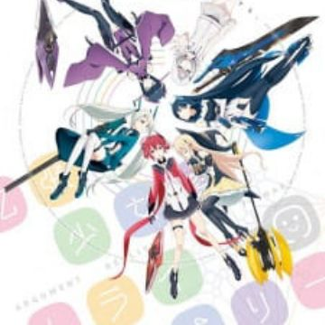 Kakuchou Shoujo Kei Trinary Augmented Reality Girls Trinary More Info Myanimelist Net The story centers on five girls who fight with a special mission in the plane of existence on the other side of the screen. kakuchou shoujo kei trinary augmented