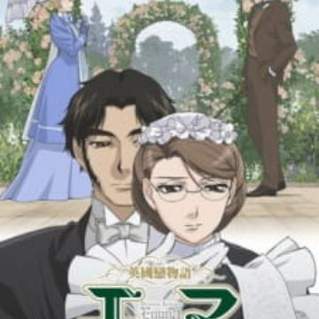 watch emma a victorian romance episode 1 english dub