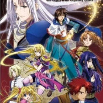 download kyou kara maou season 3 torrent
