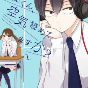 Kuzumi-kun, Kuuki Yometemasu ka? | Manga - MyAnimeList net