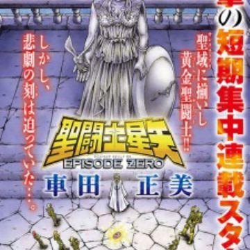 Saint Seiya: Episode Zero | Manga - MyAnimeList net