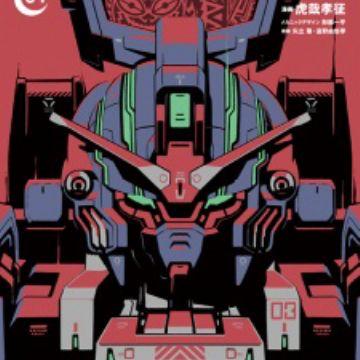 Kidou Senshi Moon Gundam Mobile Suit Moon Gundam Manga Myanimelist Net You're reading kidou senshi moon gundam vol.1 ch.1 , please read kidou senshi you can use left (,) and right (.) keyboard keys or click on the kidou senshi moon gundam vol.1 ch.1 image to. kidou senshi moon gundam mobile suit