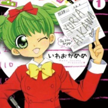 Elite Jack Manga Myanimelist Net