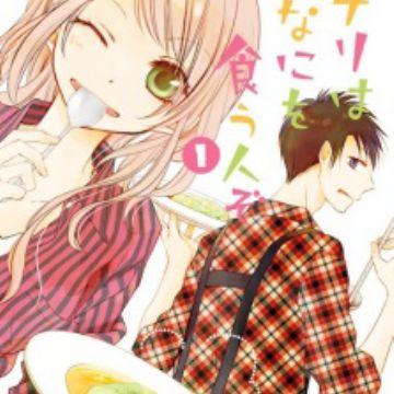 Tonari wa Nani wo Kuu Hito zo | Manga - MyAnimeList.net