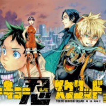 Tokyo Shinobi Squad   Manga - MyAnimeList net