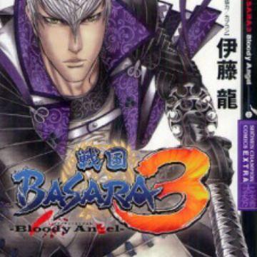 Sengoku Basara 3: Bloody Angel | Manga - MyAnimeList net