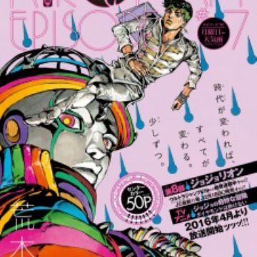 Kishibe Rohan wa Ugokanai Episode 7: Getsuyoubi - Tenkiame