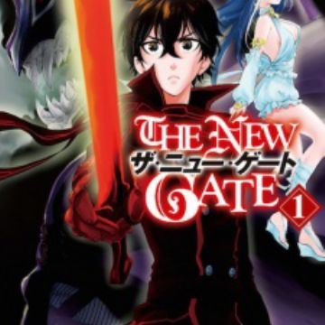 The New Gate Manga Recommendations Myanimelist Net