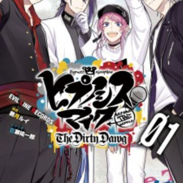 Hypnosis Mic: Before The Battle - The Dirty Dawg | Manga