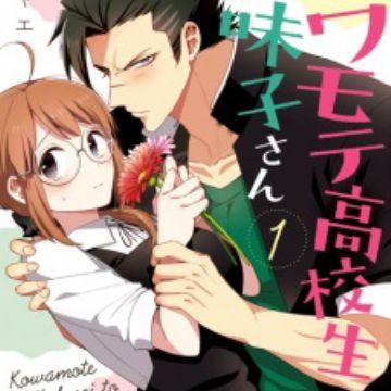 Kowamote Koukousei To Jimiko San Manga Myanimelist Net
