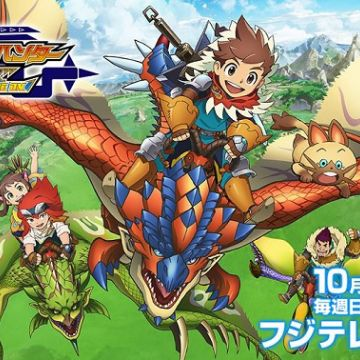 monster hunter stories ride on episode 1