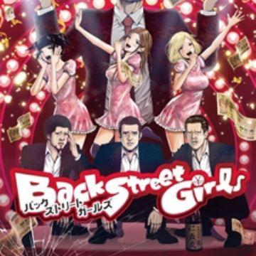 Back Street Girls Reveals Main Staff Visual Myanimelist Net