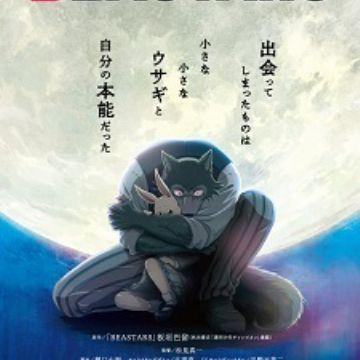 TV Anime 'Beastars' Announces Main Cast Pair - MyAnimeList net