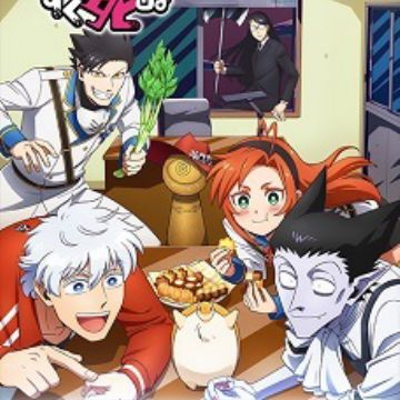 Kyuuketsuki Sugu Shinu anime vampires