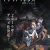 TV Anime 'Shingeki no Bahamut: Manaria Friends' Announced for 2016