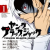 Manga 'Young Black Jack' Gets TV Anime Adaptation