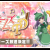 New 'Tantei Opera Milky Holmes' TV Anime Green-Lit