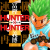 Manga 'Hunter x Hunter' Resumes Serialization in April