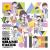 Japan's Weekly CD Rankings for Mar 14 - 20