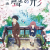 Additional Staff and Character Designs Revealed for 'Koe no Katachi' Movie