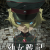 Staff and Additional Cast of TV Anime 'Youjo Senki' Announced