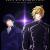 New 'Ginga Eiyuu Densetsu' Anime Project Details Announced