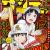 Manga 'Major 2nd' Gets TV Anime Adaptation