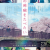 'Kimi no Suizou wo Tabetai' Live-Action Film Wins Awards at 41st Japan Academy Prize