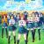TV Anime 'Hachigatsu no Cinderella Nine' Announces Staff Members