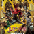 3DCG Theatrical Anime 'Lupin III: The First' Announces Guest Cast