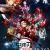 'Kimetsu no Yaiba: Mugen Ressha-hen' Becomes Highest-Grossing Film in Japanese Box Office History