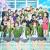 Additional Cast Revealed for 'Sayonara Watashi no Cramer' [Update 2/12]
