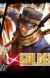 Golden Kamuy Comes to Grand Summoners in New Crossover