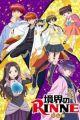 Kyoukai no Rinne 3rd Season