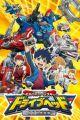 Tomica Hyper Rescue Drive Head: Kidou Kyuukyuu Keisatsu (TV)