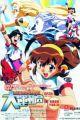 Battle Athletess Daiundoukai (TV)