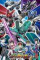 Shinkansen Henkei Robo Shinkalion The Animation