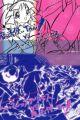 Mahoutsukai Tai! vs. Shamanic Princess