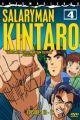 Salaryman Kintarou