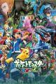 Pokemon XY&Z Specials