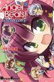 Angel Beats! The 4-koma: Osora no Shinda Sekai kara