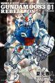 Kidou Senshi Gundam 0083: Rebellion