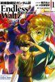 Shin Kidou Senki Gundam Wing: Endless Waltz - Haisha-tachi no Eikou