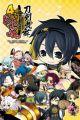 Touken Ranbu Online Anthology Comic: 4-koma Ranbu!