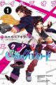 Tales of Xillia 2: Soukyoku no Crossroad