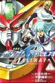 Kidou Senshi Gundam SEED C.E.73: Δ Astray