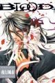 Blood+: Yakou Joushi