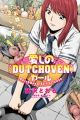 Itoshi no Dutchoven Girl
