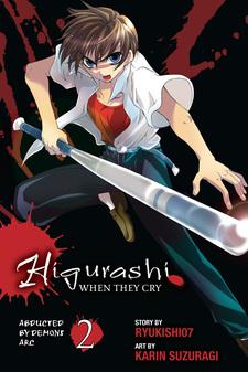 Carte manga Lycee Rena Ryuuguu Higurashi Matsuri   !!!