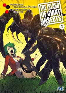 The Island Of Giant Insects Volume 4 Kyochuu Rettou Manga Store Myanimelist Net